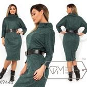 """Інтернет-Магазин """" Доступні ціни, модний та якісний одяг"""" Плаття!"""