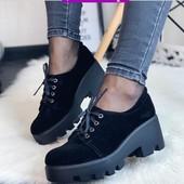 Весна 2020.Стильные,удобные натуральные кожаные и замшевые туфли.Размер 36-40.