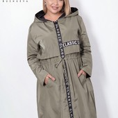 Верхняя одежда батал))