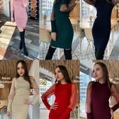 Новинки! Выкуп самых модных моделей! Поставщик качественной одежды!