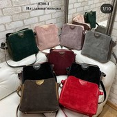 Женские сумки. Натуральная замша, экокожа