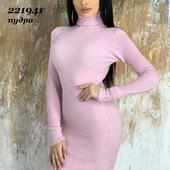 Платье. Распродажа на складе!