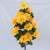 СП Искуственные цветы к поминальным дням и Пасхе.есть в наличии.Очень красивые. фото подписаны