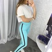 Мега распродажа любые летние джинсы по 149 грн .
