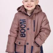 Демисезонная курточка для мальчика 92-116 рост. Отправка со склада