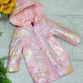 Стильные и модные демисезонные курточки для девочек 74-122 размер.