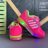 Детские светящиеся кросовки. Ограниченное количество!!!