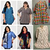 СП выкуп от 1 ед женские туники рубашки до 66 р