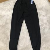 Спортивные штаны трикотажные мужские Большой выбор размеров и моделей