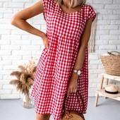 Классненькое платье