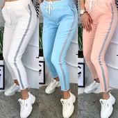 Женские спортивные костюмы, брюки