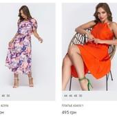 Летние новинки от Модного острова! 10% к цене сайта! Выкуп постоянно. Читать!