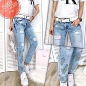Голубые джинсы Vanver с ремнем