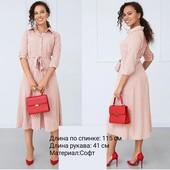Платье миди в горошек 42-48рр