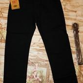 Бомбезные котоновые брюки 6-16 р + Сбор