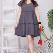 Сарафаны платья короткие. Большие розмера.