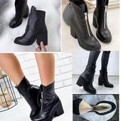 Зимние ботинки, натуралка.