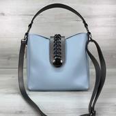 Жіночі сумки та аксесуари.