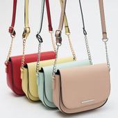 Sinsay.Женские сумочки от 286 грн