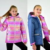 Новинка! Куртки двусторонние для мальчишек и девочек..