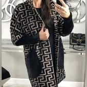 Альпаки и куртки сезон осень 2020