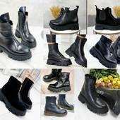 Женские деми / зима ботинки, ботильоны натуральная замша, кожа!!! быстрая отправка!!!