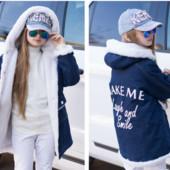 Куртки , парки , пальто для мальчиков и девочек р 128-164