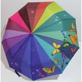 Зонт, парасоля, напівавтомат, див інші мої СП, є багато модельок