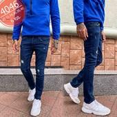 Мужские стрейчевые джинсы