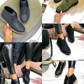 Натуральная кожаная обувь Быстрый сбор