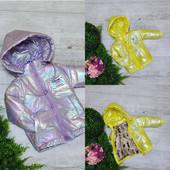 Демисезонные куртки на малышей! Даю замеры! Выкуп от 3х позиций( 2-3 раза в неделю)