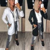 Супер модные Кардиганы и пиджаки для стильных девушек,осень 2020!быстрый сбор и остатки