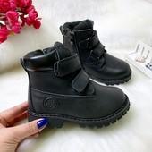 Зимние ботинки. Верх - натуральная кожа 27-33