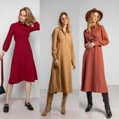 Новинка!Женская одежда Stimma -40%