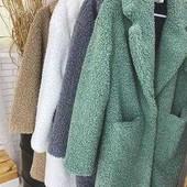 Тёплое осеннее стильное пальто! Тренд сезона.