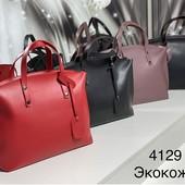 Женские сумки. Клатчи. Комплекты