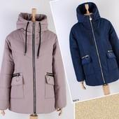 Куртки демісезон Розміри - Батал,полубатал