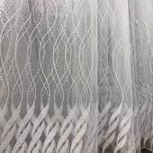 Фатиновая тюль.новый сбор.есть пошив.свободные 9 метров