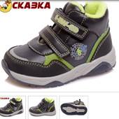 красивые, удобные , качественная обувь: ботиночки и кросовки в наличии + новый сбор