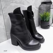 Сп ботинки зима кожа