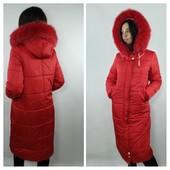 Зимняя верхняя женская фабричная одежда, р.42-62