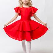 Платье-сарафан в стиле Диор, с воланами Хит продаж. 9 цветов