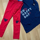 Детские пижамы Lupilu для мальчиков и девочек