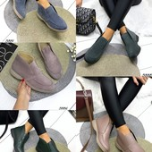 Ботинки ,кросовки натуральная кожа замш,Деми и зима