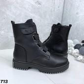 Ботинки зимние выкуп наличие