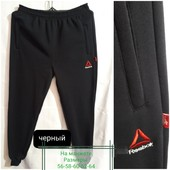 Теплые спортивные штаны на флисе. Размеры с 56 по 66р.❄️⛄