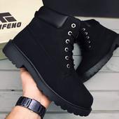 Новинка! Выкуплены! Качественные мужские зимние ботинки! Зима!
