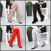 Сапоги и ботинки натуральная кожа и замша в зимнем и осеннем варианте в наличии и под заказ.