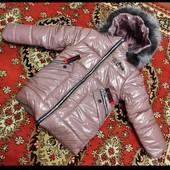 Детская Зима курточки!