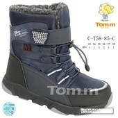 Термо ботинки Tom.m 33-38 р. Ткань waterproof